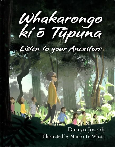 Whakarongo